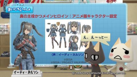 torosute2009/4/14 アニメ「戦場のヴァルキュリア」特集 34