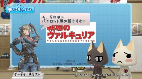 torosute2009/4/14 アニメ「戦場のヴァルキュリア」特集 35