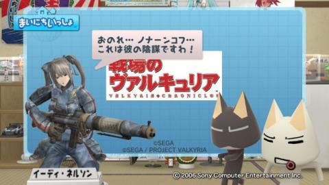 torosute2009/4/14 アニメ「戦場のヴァルキュリア」特集 36