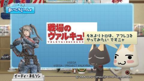 torosute2009/4/14 アニメ「戦場のヴァルキュリア」特集 37