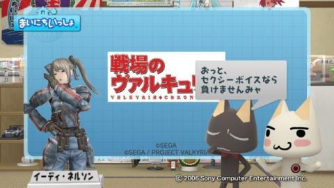torosute2009/4/14 アニメ「戦場のヴァルキュリア」特集 38