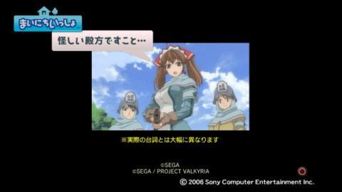 torosute2009/4/14 アニメ「戦場のヴァルキュリア」特集 39