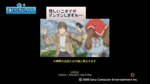 torosute2009/4/14 アニメ「戦場のヴァルキュリア」特集 42