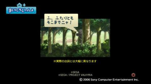 torosute2009/4/14 アニメ「戦場のヴァルキュリア」特集 47