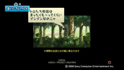 torosute2009/4/14 アニメ「戦場のヴァルキュリア」特集 48