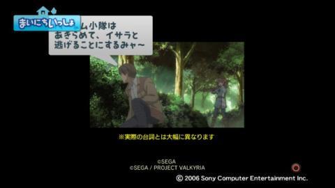 torosute2009/4/14 アニメ「戦場のヴァルキュリア」特集 50