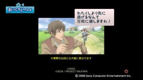 torosute2009/4/14 アニメ「戦場のヴァルキュリア」特集 51
