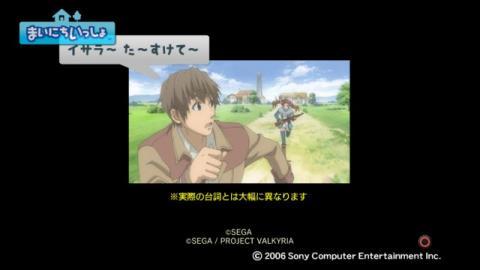 torosute2009/4/14 アニメ「戦場のヴァルキュリア」特集 52