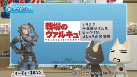 torosute2009/4/14 アニメ「戦場のヴァルキュリア」特集 53