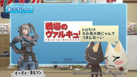 torosute2009/4/14 アニメ「戦場のヴァルキュリア」特集 54