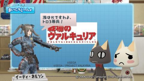 torosute2009/4/14 アニメ「戦場のヴァルキュリア」特集 55