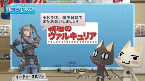 torosute2009/4/14 アニメ「戦場のヴァルキュリア」特集 57