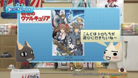 torosute2009/4/14 アニメ「戦場のヴァルキュリア」特集 59