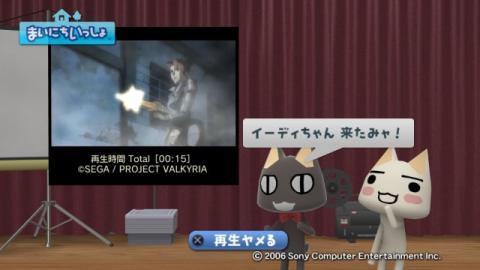 torosute2009/4/14 アニメ「戦場のヴァルキュリア」特集 63