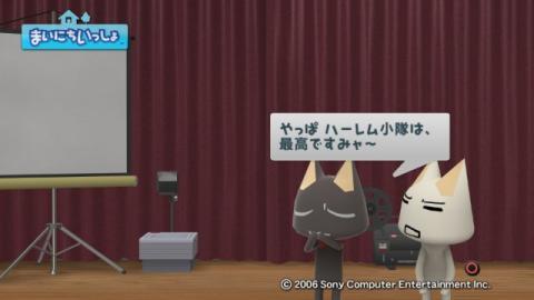 torosute2009/4/14 アニメ「戦場のヴァルキュリア」特集 64