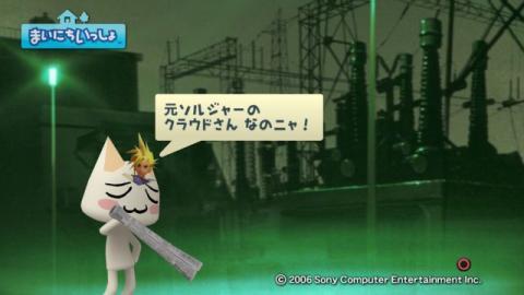 torosute2009/4/16 「FFⅦ ACC」特集 前編 3