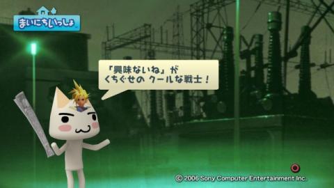 torosute2009/4/16 「FFⅦ ACC」特集 前編 6