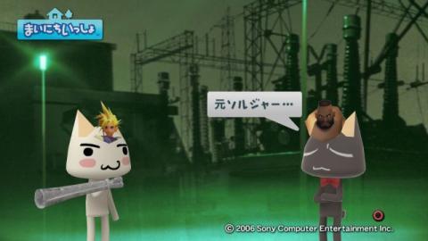 torosute2009/4/16 「FFⅦ ACC」特集 前編 7