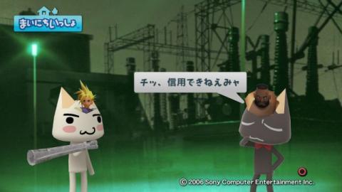 torosute2009/4/16 「FFⅦ ACC」特集 前編 8