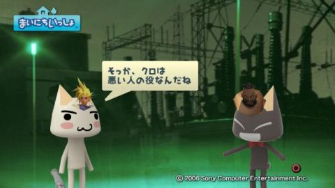 torosute2009/4/16 「FFⅦ ACC」特集 前編 11