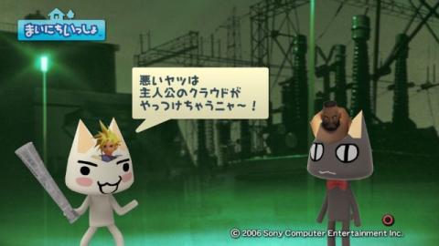 torosute2009/4/16 「FFⅦ ACC」特集 前編 12