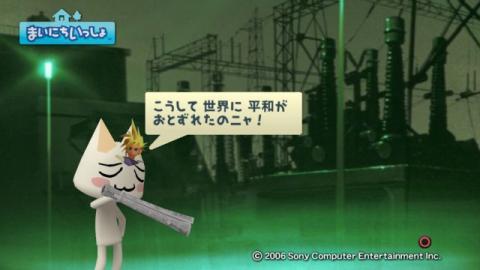 torosute2009/4/16 「FFⅦ ACC」特集 前編 14