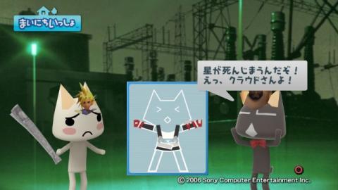 torosute2009/4/16 「FFⅦ ACC」特集 前編 19