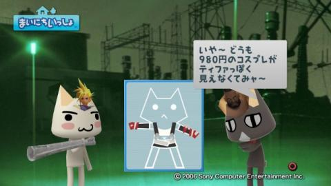 torosute2009/4/16 「FFⅦ ACC」特集 前編 21