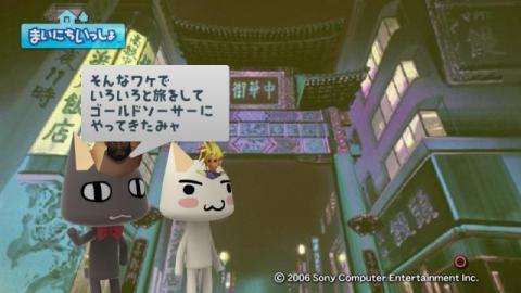 torosute2009/4/16 「FFⅦ ACC」特集 前編 25