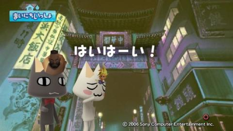 torosute2009/4/16 「FFⅦ ACC」特集 前編 30