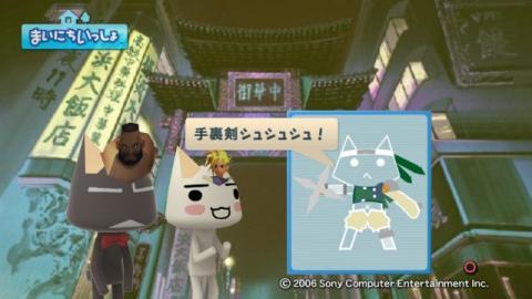 torosute2009/4/16 「FFⅦ ACC」特集 前編 33