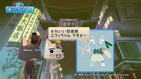 torosute2009/4/16 「FFⅦ ACC」特集 前編 34