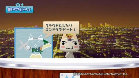 torosute2009/4/16 「FFⅦ ACC」特集 前編 36