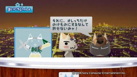 torosute2009/4/16 「FFⅦ ACC」特集 前編 38