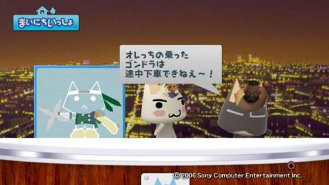 torosute2009/4/16 「FFⅦ ACC」特集 前編 39