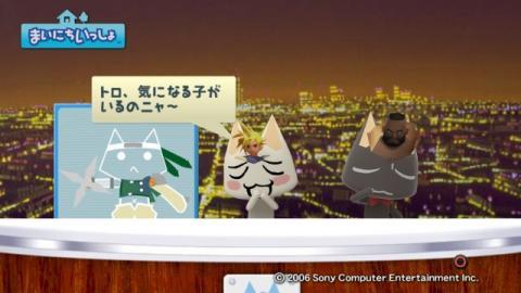 torosute2009/4/16 「FFⅦ ACC」特集 前編 40