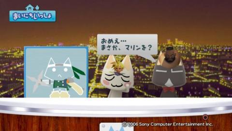 torosute2009/4/16 「FFⅦ ACC」特集 前編 42