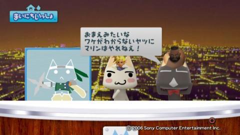 torosute2009/4/16 「FFⅦ ACC」特集 前編 44