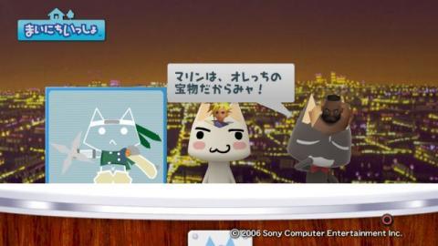 torosute2009/4/16 「FFⅦ ACC」特集 前編 45