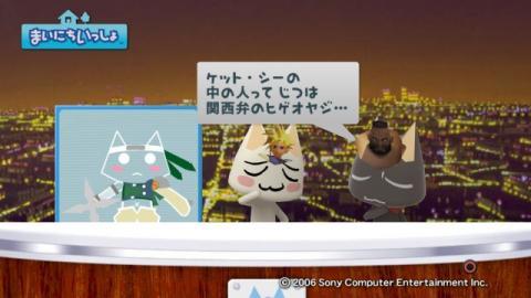 torosute2009/4/16 「FFⅦ ACC」特集 前編 48