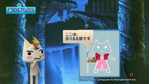 torosute2009/4/16 「FFⅦ ACC」特集 前編 49