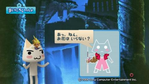 torosute2009/4/16 「FFⅦ ACC」特集 前編 51