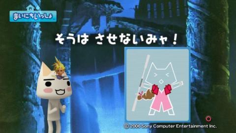 torosute2009/4/16 「FFⅦ ACC」特集 前編 55