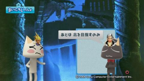 torosute2009/4/16 「FFⅦ ACC」特集 前編 59