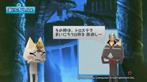torosute2009/4/16 「FFⅦ ACC」特集 前編 62
