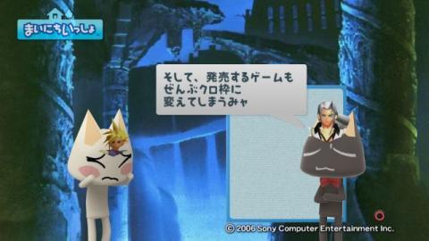 torosute2009/4/16 「FFⅦ ACC」特集 前編 63