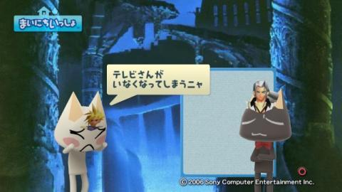 torosute2009/4/16 「FFⅦ ACC」特集 前編 65