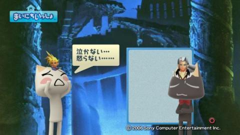 torosute2009/4/16 「FFⅦ ACC」特集 前編 67