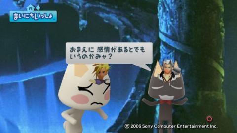 torosute2009/4/16 「FFⅦ ACC」特集 前編 72