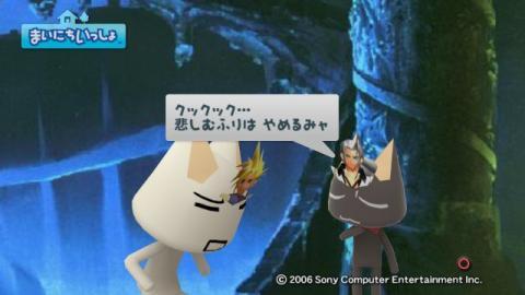 torosute2009/4/16 「FFⅦ ACC」特集 前編 74